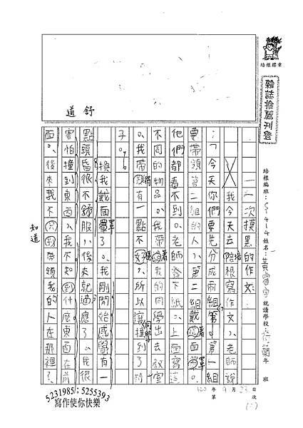 100W4202黃睿宇 (1).jpg