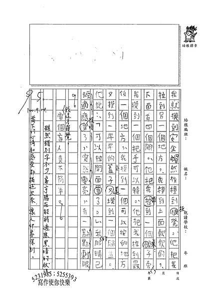 100W4202黃睿宇 (2).jpg