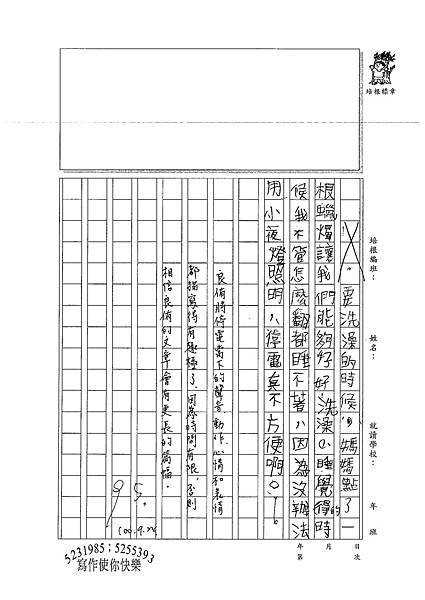 100W4202歐陽良侑 (2).jpg