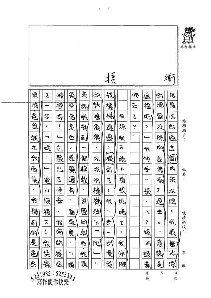 100W4202周芷嫺 (2).jpg
