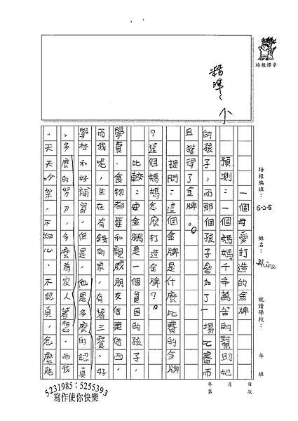 100W6201劉正翔 (3).jpg