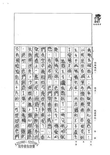 100W6202黃縕柔 (2).jpg