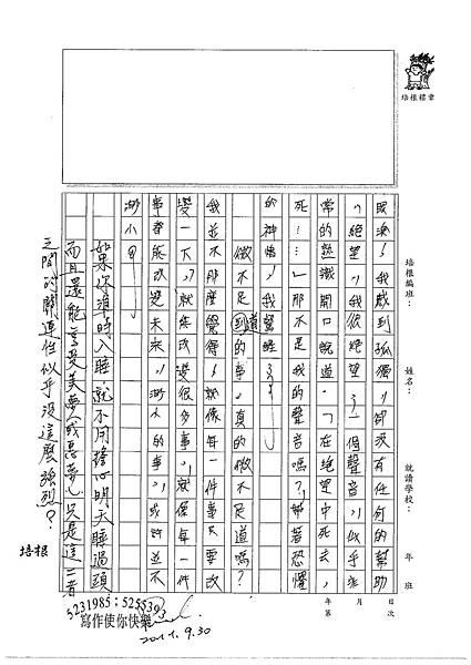 100WA202江宜潔 (3).jpg