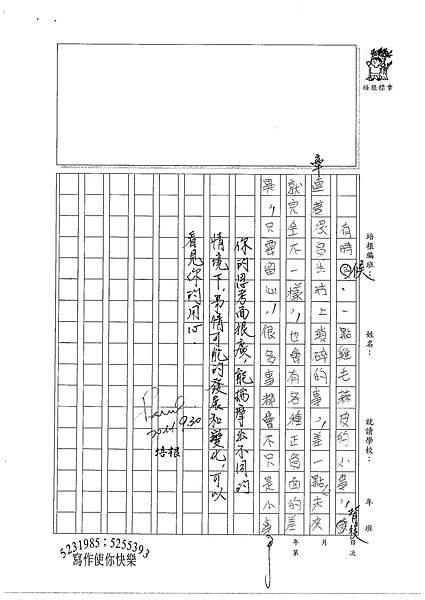 100WA202黃室涵 (3).jpg