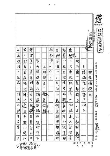 100W4203吳允程 (1).jpg