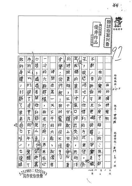 100W5203李昀陽 (1).jpg