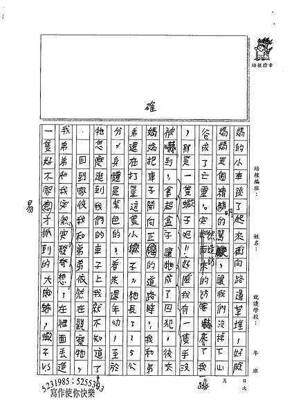 100W5203李昀陽 (2).jpg