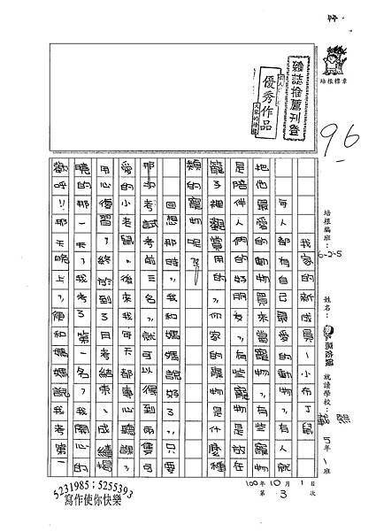 100W5203高依綾 (1).jpg