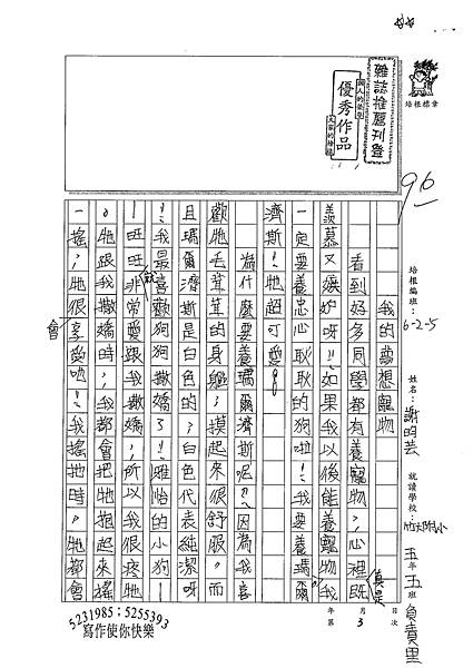 100W5203謝昀芸 (1).jpg
