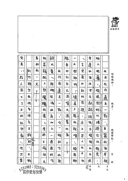 100W6203王瀚睿 (2).jpg