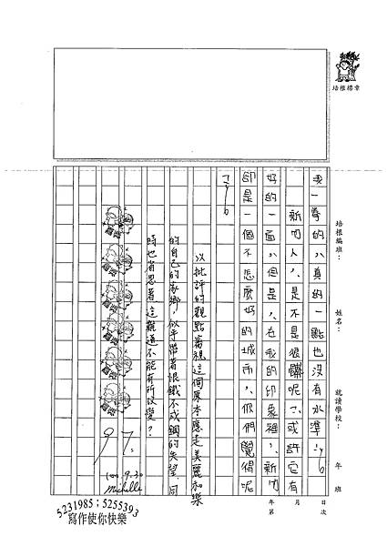 100W6203張琳 (3).jpg