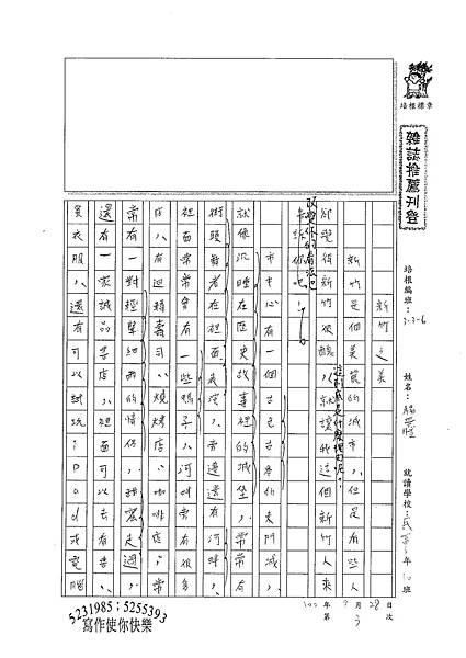 100W6203楊晉愷 (1).jpg