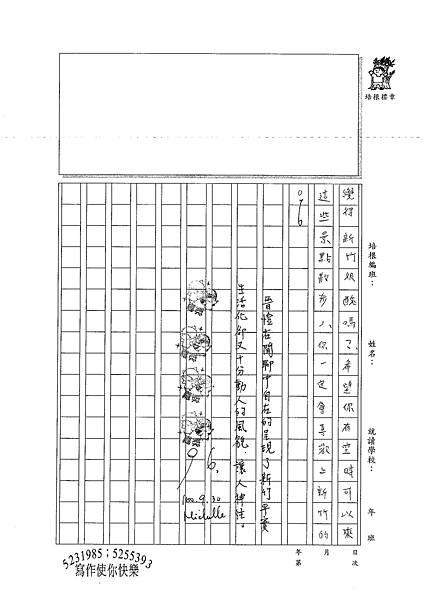 100W6203楊晉愷 (3).jpg