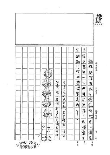 100W6203劉宇傑 (3).jpg