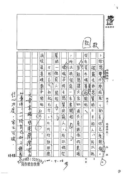 100WE202江虹伶 (3).jpg