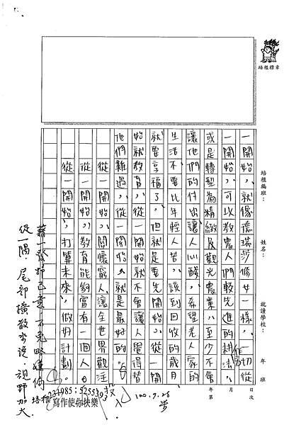 100WE202洪珮弦 (3).jpg