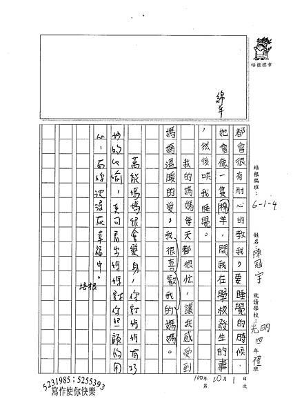 100W4203 陳冠宇 (2).jpg
