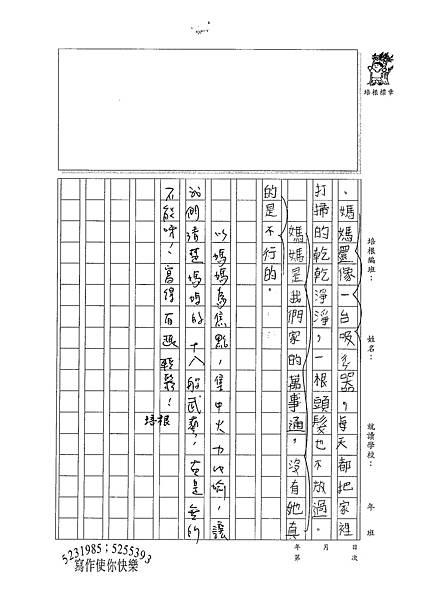 100W4203 陳奕蓁 (4).jpg