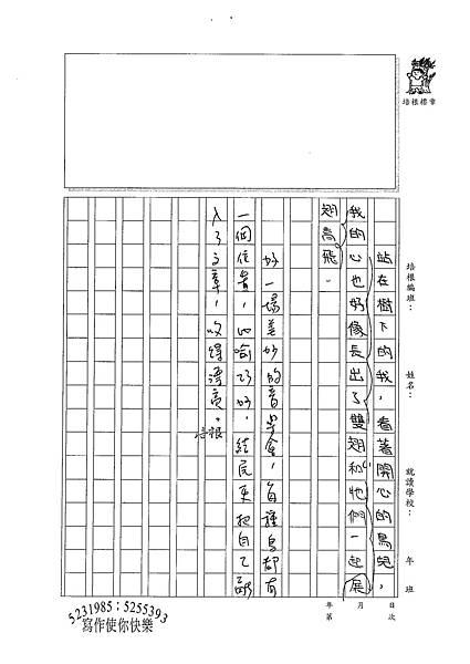 100W4203周芷嫺 (2).jpg