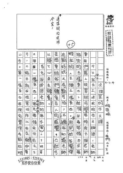 100W4202游筱瑜 (1).jpg