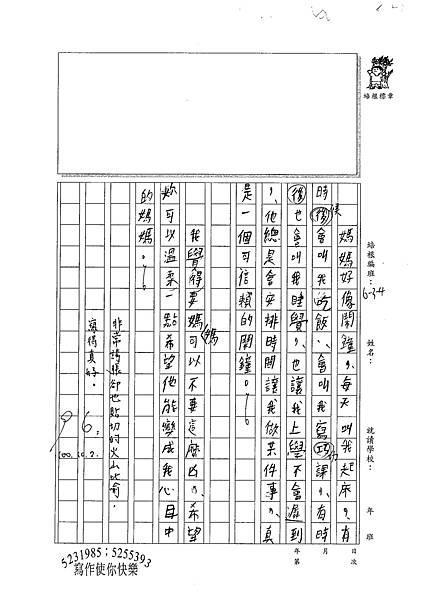 100W4202陳亭維 (2).jpg