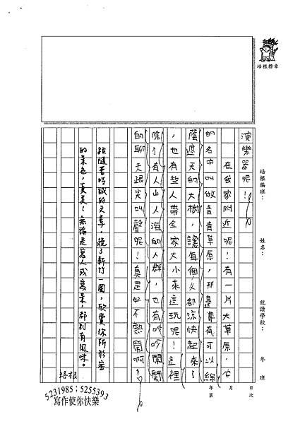 100W6203鍾時誠 (2).jpg