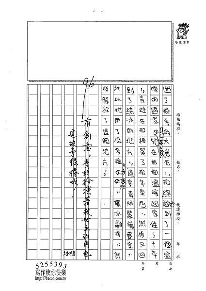 100W4204黃晨雅 (2).jpg