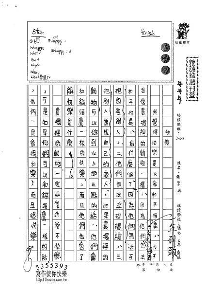 100W5204張紫琳 (1).jpg