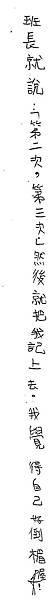100W3204 張新芸 (2).jpg