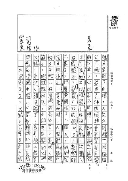 100W4204 陳奕蓁 (2).jpg