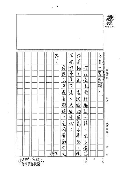 100W4204 陳奕蓁 (3).jpg