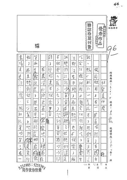100W5204 李尚耘 (1).jpg