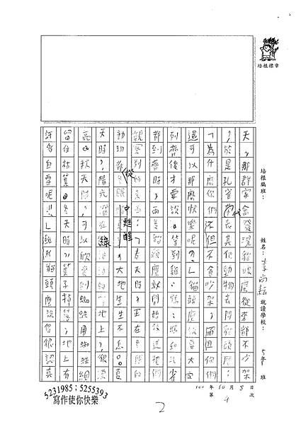 100W5204 李尚耘 (2).jpg