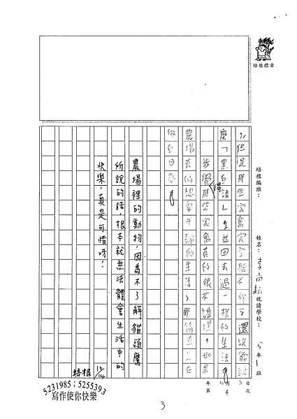 100W5204 李尚耘 (3).jpg