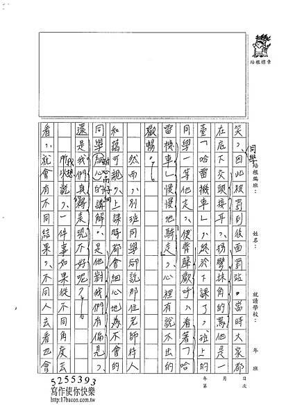 100WA204郭彥頡 (2).jpg