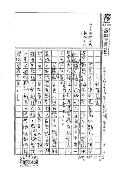 100W4206李訓瑋 (1).jpg