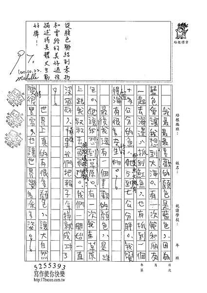 100W4206李訓瑋 (2).jpg