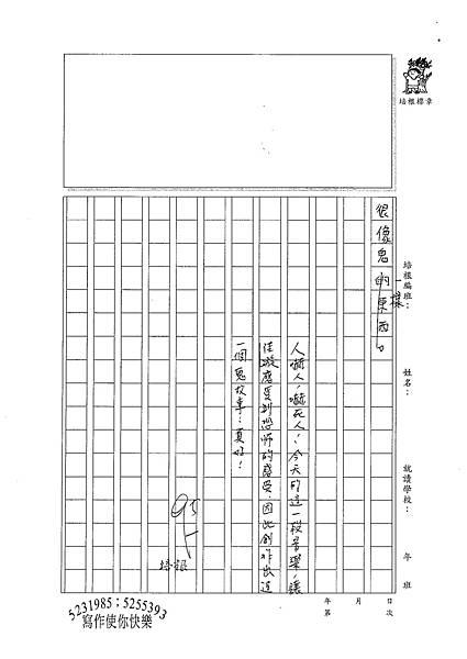 100W4204 古佳璇 (3).jpg