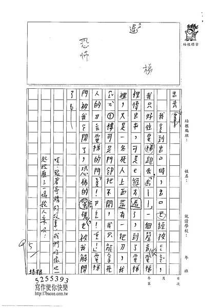 100W4204 陳亭維 (2).jpg