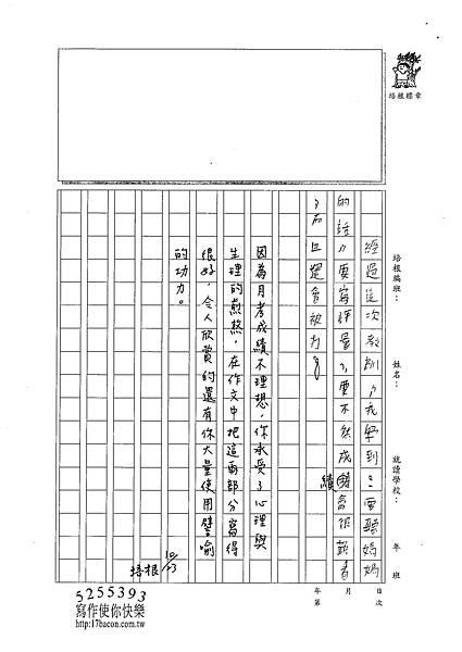 100W5206白崴 (3).jpg