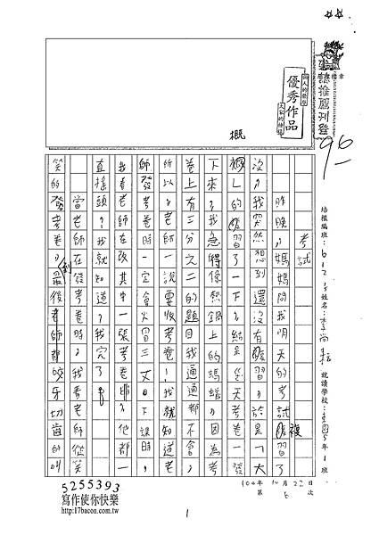 100W5206李尚耘 (1).jpg