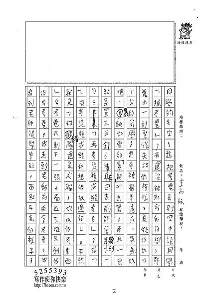100W5206李尚耘 (2).jpg