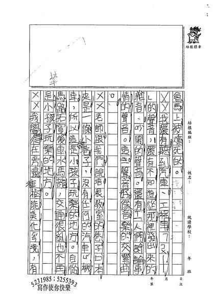 100W3207張宸綱 (2).jpg