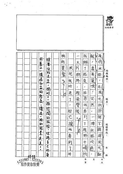 100W6206林庭暐 (2).jpg