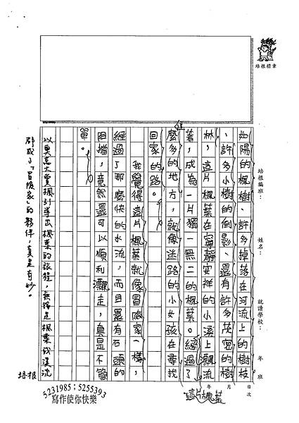 100W6206郭羽綸 (2).jpg