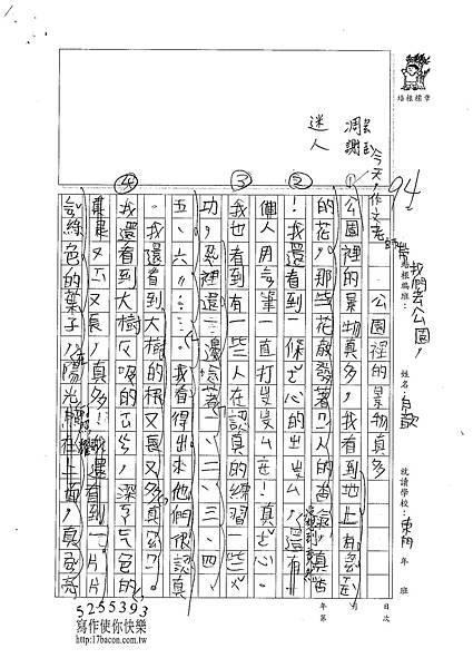 100W3207 白歆 (3).jpg