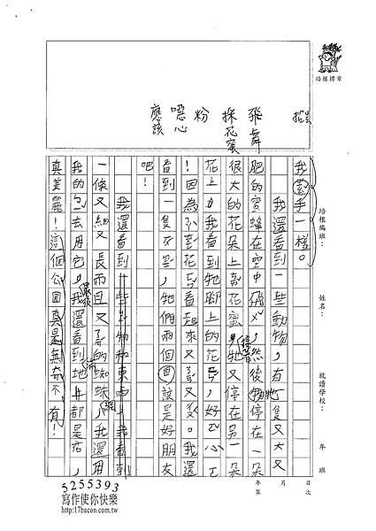 100W3207 呂振嘉 (2).jpg