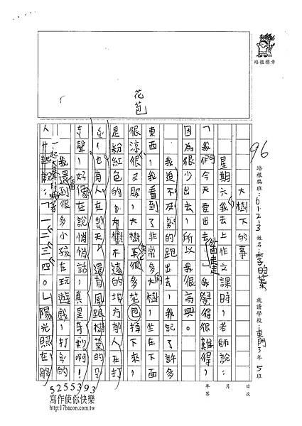 100W3207 李昀蓁 (4).jpg