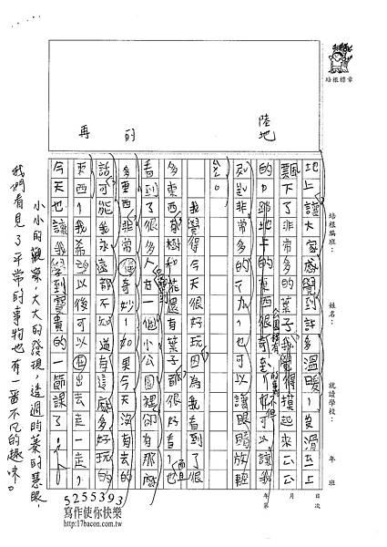 100W3207 李昀蓁 (5).jpg