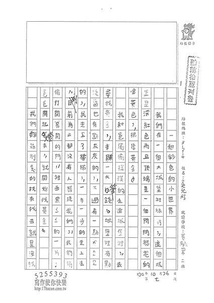 100W4207吳允程 (1).jpg
